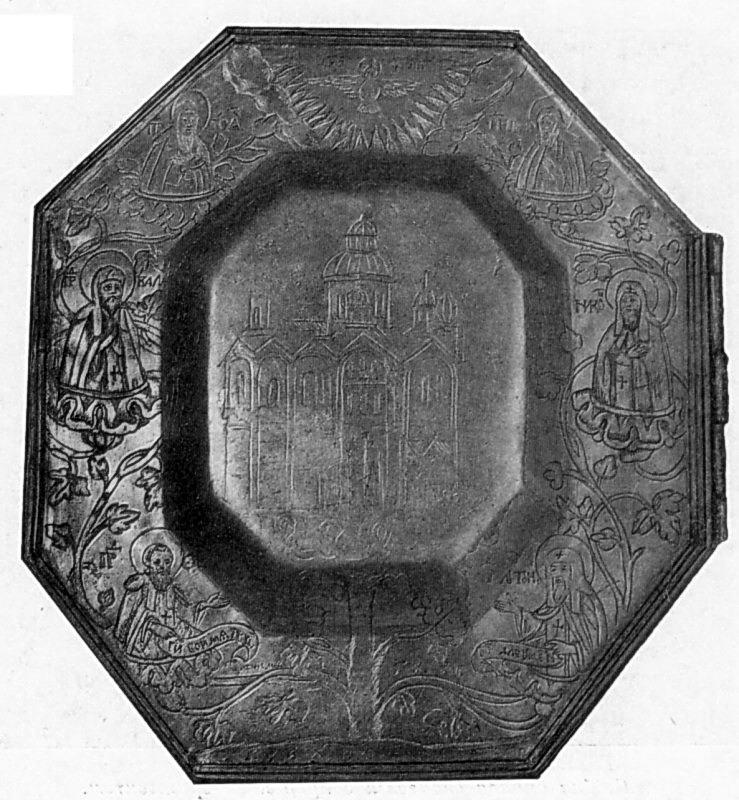Панагія, нижня кришка, 1655 р.