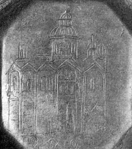 Центральна частина (Успенський собор)