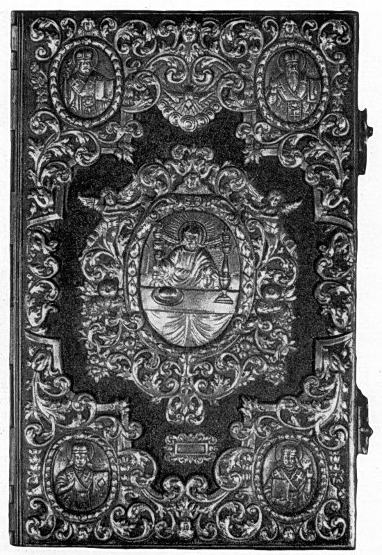 Верхня дошка оправи служебника, 1732 р.