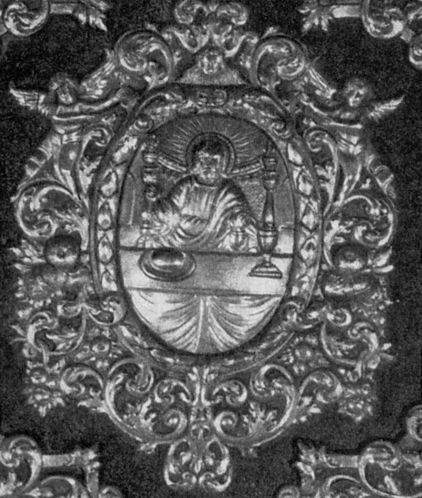 Центральний медальйон