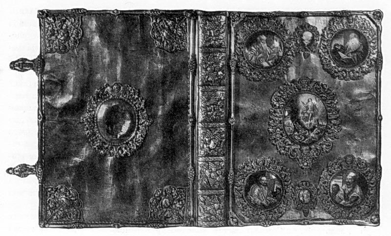 Оправа євангелія, 1716 р.