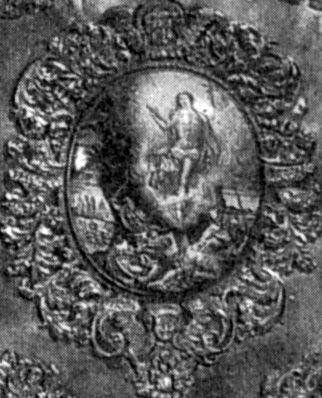 Верхня дошка, центральний медальйон (Воскресіння)