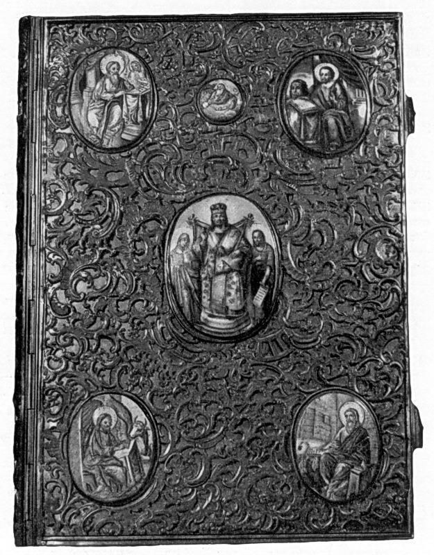Верхня дошка оправи євангелія, кін. 18…