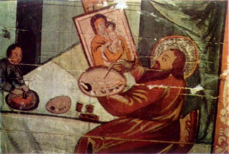 Євангеліст Лука пише образ богоматері. Розпис нави, 17 ст.