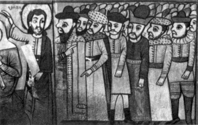 Страшний суд. Ікона 17 ст. Фрагмент