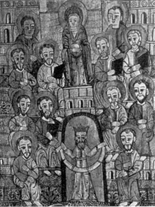 Зішестя св.духа. Ікона 16 ст. Фрагмент