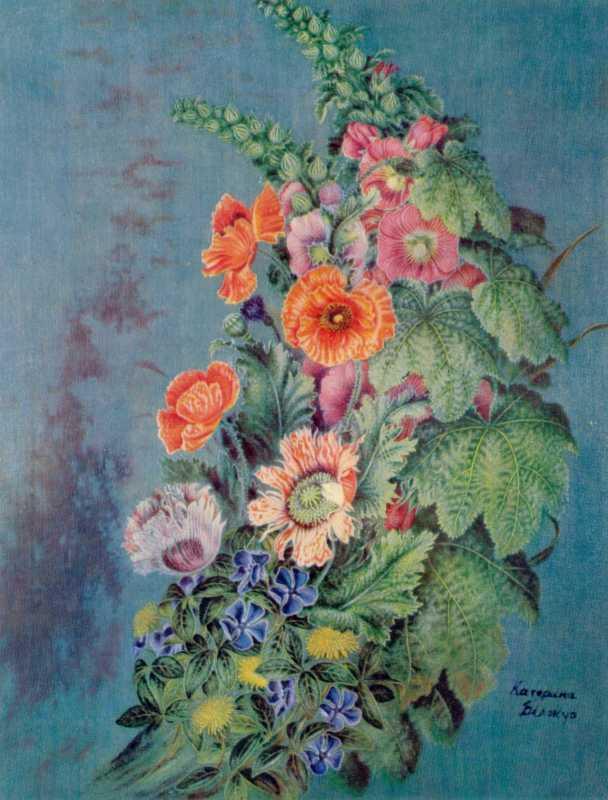Білокур К.В. Букет квітів