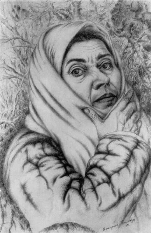 Білокур К.В. Автопортрет