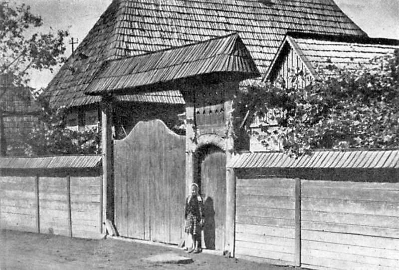 [1976 р.] Ворота