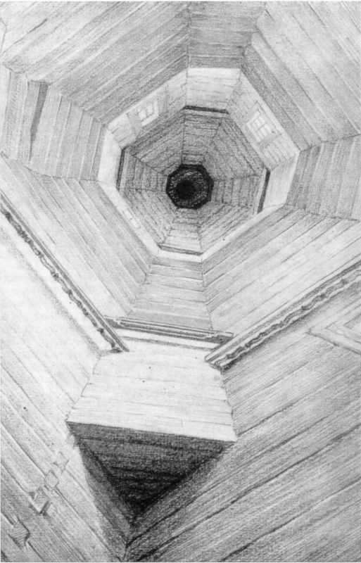 Інтер'єр центрального верху [с. 65]