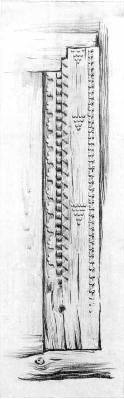 Одвірок попередньої церкви [с. 76]