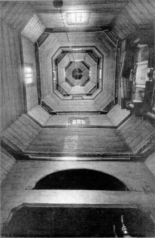 Інтер'єр центрального верху [с. 130]