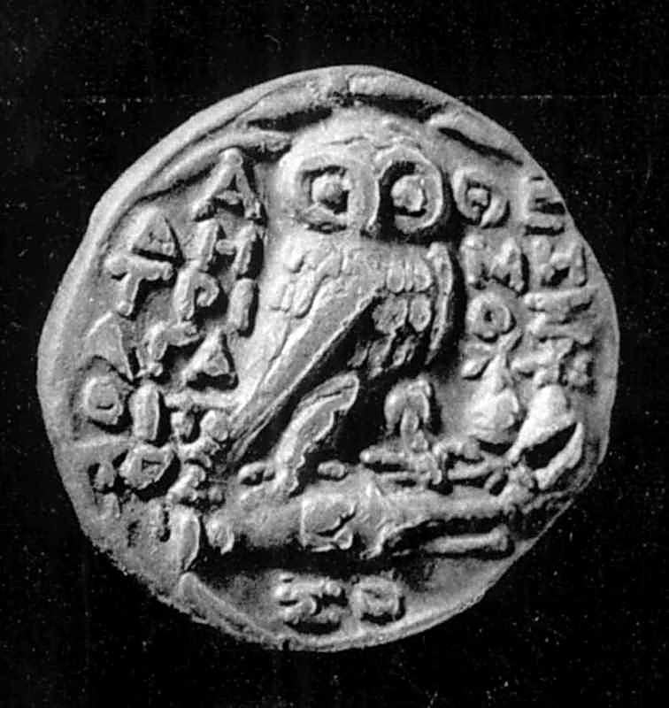 Тетрадрахма
