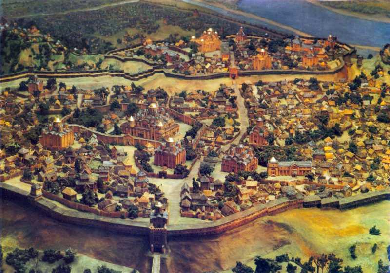 Город Ярослава. Вигляд в 1982 р.