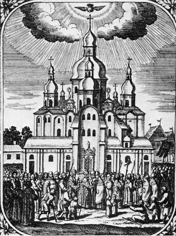 1702 р. Освячення Успенського собору…