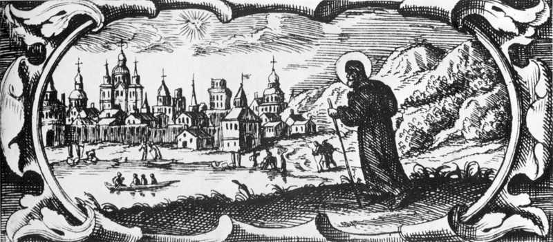 1702 р. Повернення Єфрема до Києва