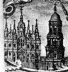 Джерело: Крізь віки: Київ в образотворчому мистецтві 12 – 20 ст. – К.: Мистецтво, 1982 р., № 82.
