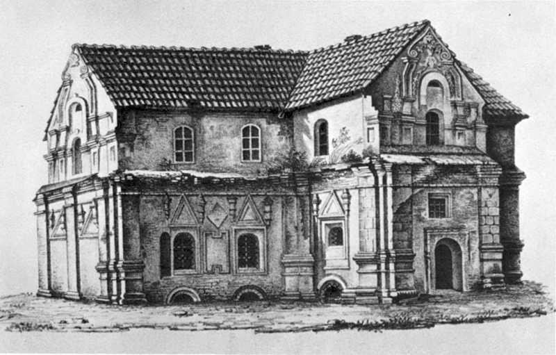 Будинок Артемихи на Подолі