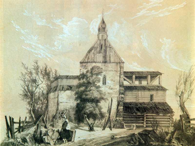 Поч. 19 ст. Церква св.Миколи…
