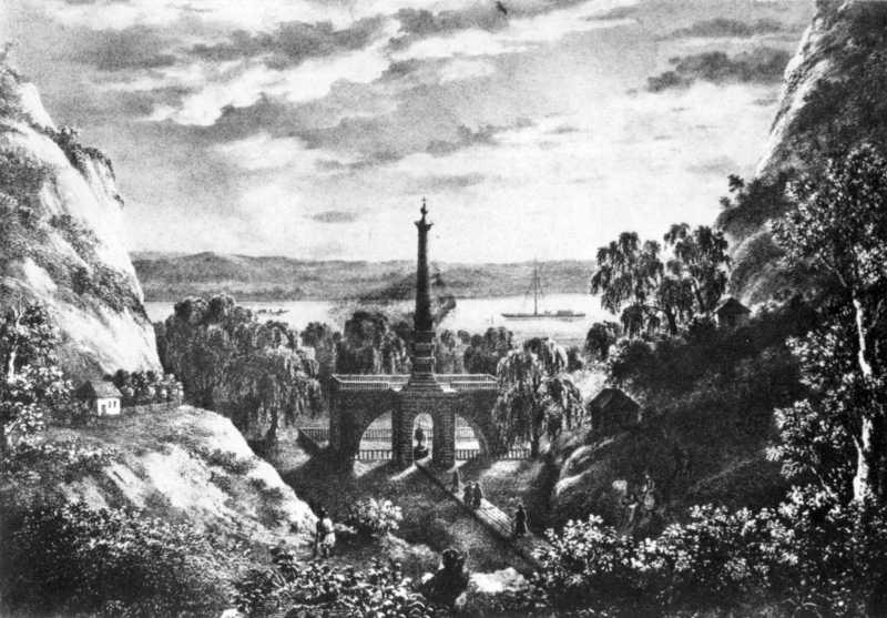 1830-і рр. Загальний вигляд