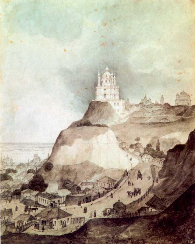 1840-і рр. Панорама