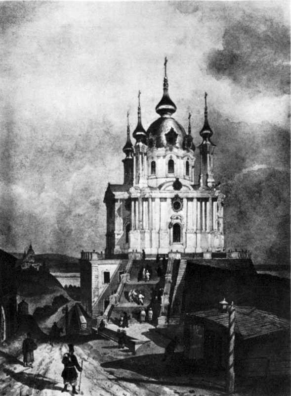 1840-і рр. Загальний вигляд з півдня