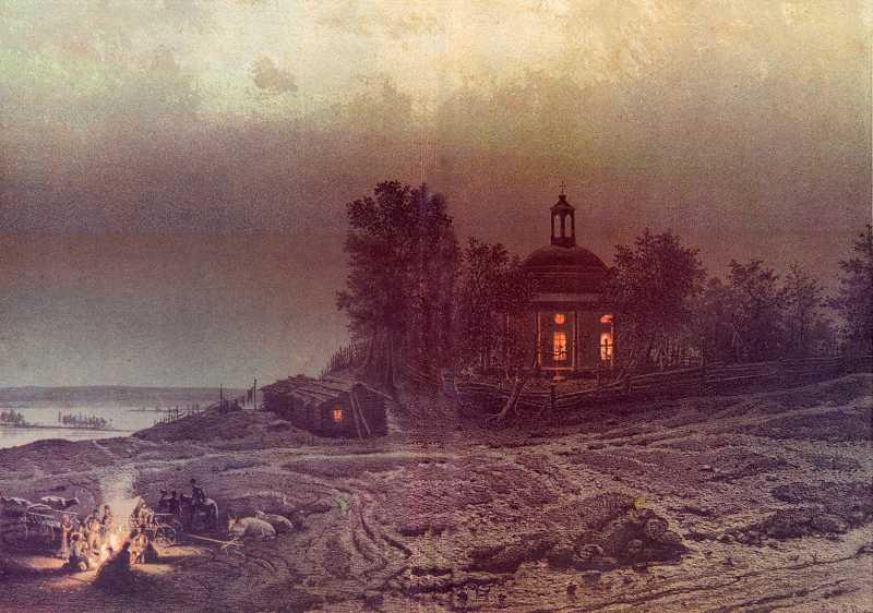 1862 р. Загальний вигляд з півночі