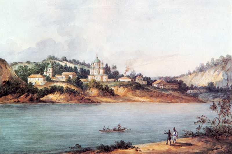 1843 р. Загальний вигляд зі сходу