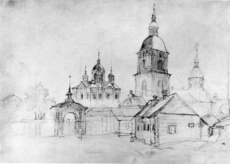 1845 р. Загальний вигляд