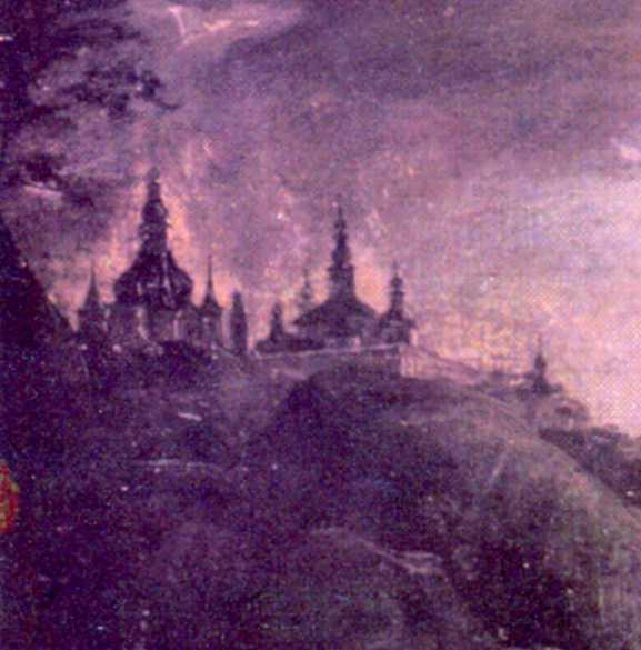 Невідомий монастир