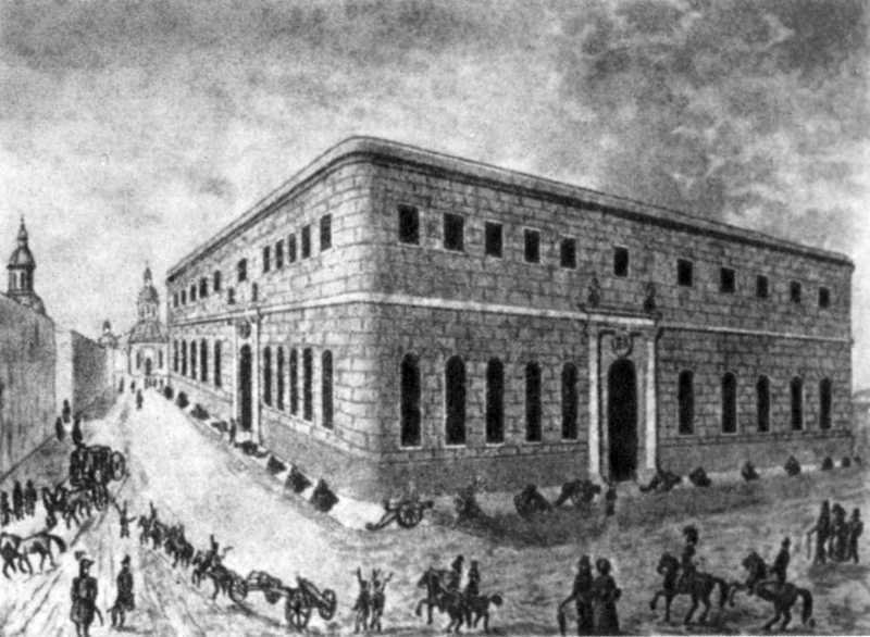 1836 р. Загальний вигляд
