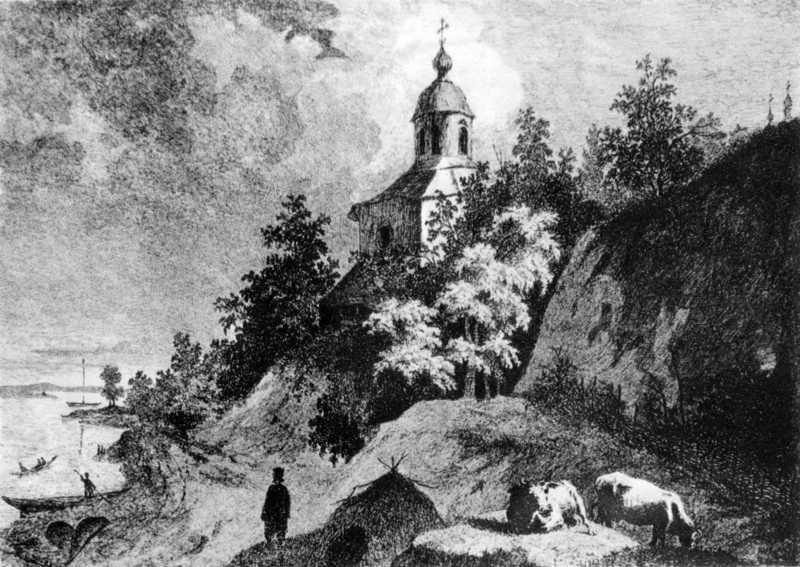 1844 р. Вигляд з півночі