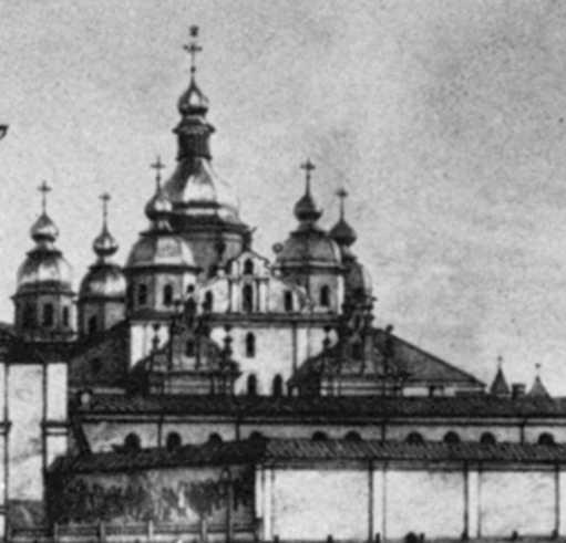 Золотоверхий собор