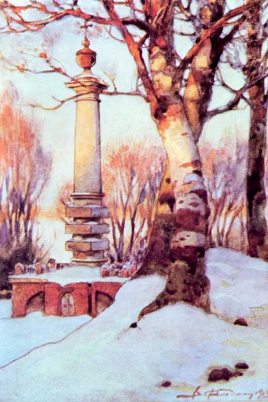 1913 р. Загальний вигляд
