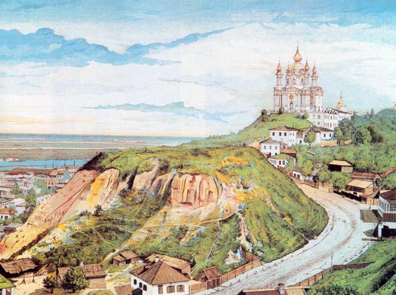 1889 р. Панорама