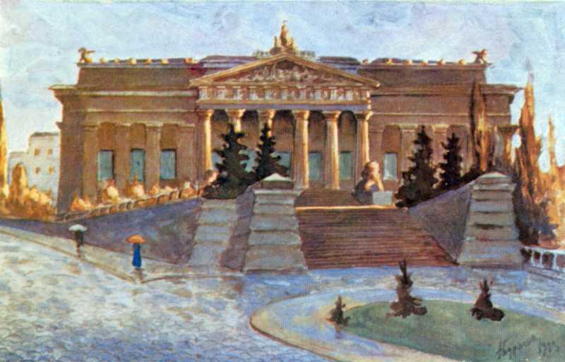 1913 р. Головний фасад