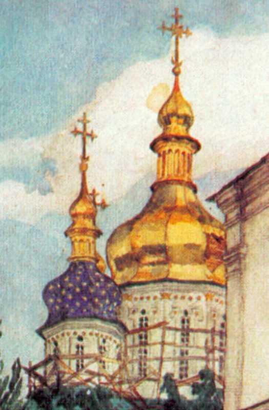 Верхи Георгіївського собору
