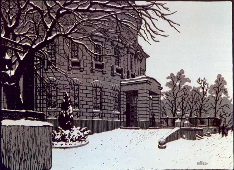 1960 р. Фрагмент головного фасаду