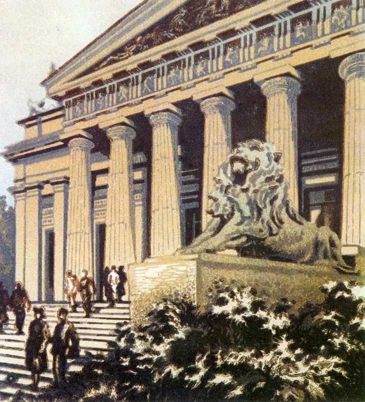 1952 р. Фрагмент головного фасаду