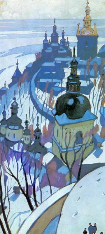1968 р. Зимове надвечір'я