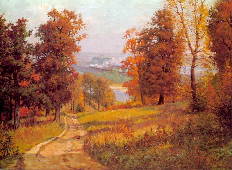 Глущенко М.П. Київська осінь