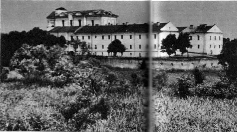 1980 г. По Брацлавщине