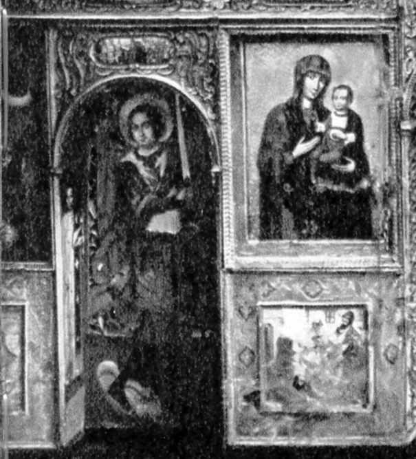 Архангел Михаїл-воін (дияконські…