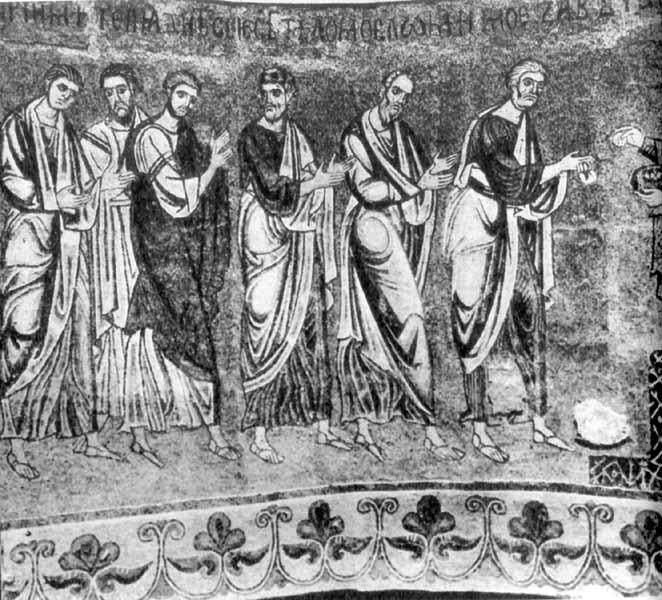 Євхаристія. Мозаїка 12 ст