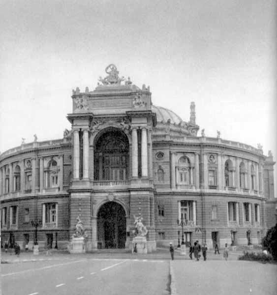 Оперний театр (№ 8)