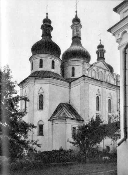 Собор св.духа