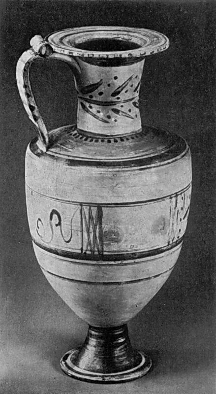 Гідрія греко-єгипетського типу