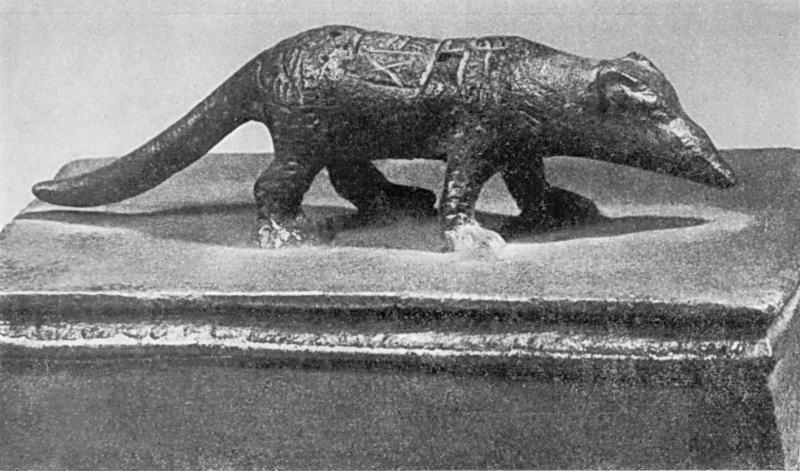 Статуетка іхневмона
