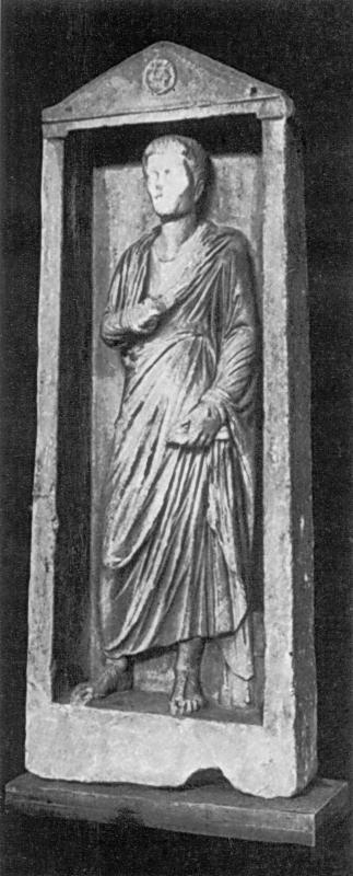 Надгробна стела