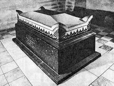 Саркофаг Юрія Долгорукого